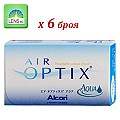 Контактни лещи Air Optix™HydraGlyde-3 бр.